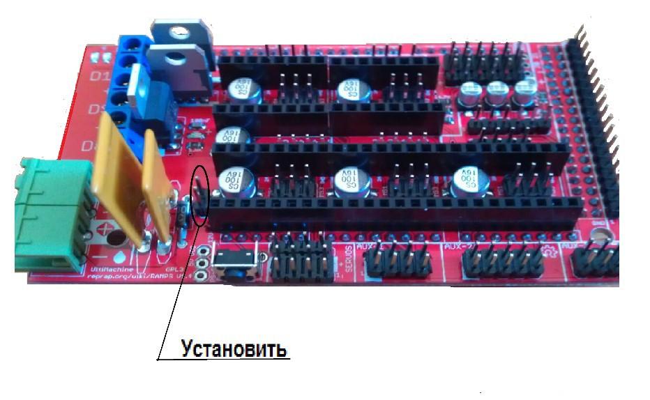Инструкция по сборке 3D принтера Prism Uni(часть 2-электрика) - 11