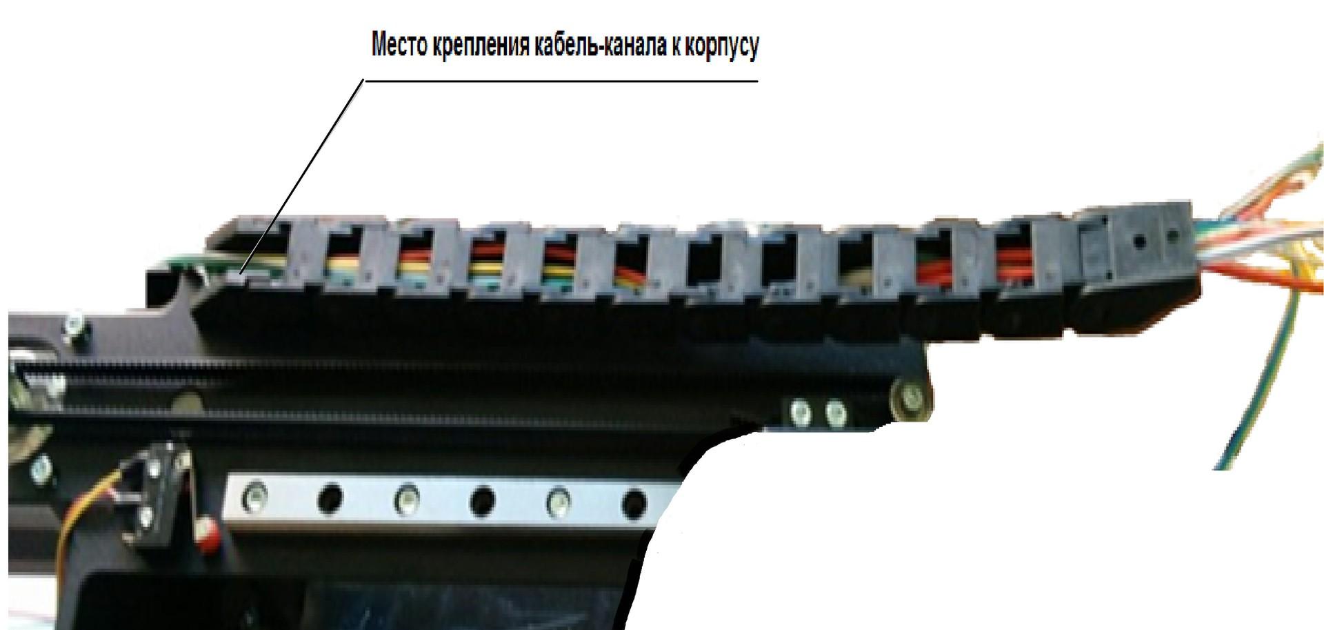Инструкция по сборке 3D принтера Prism Uni(часть 2-электрика) - 13