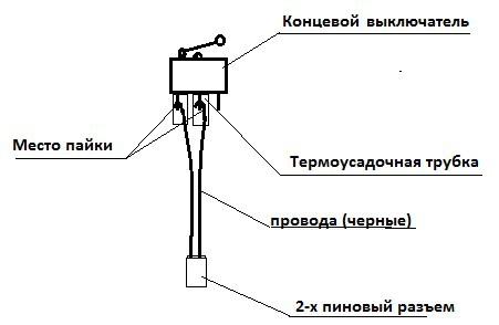 Инструкция по сборке 3D принтера Prism Uni(часть 2-электрика) - 7
