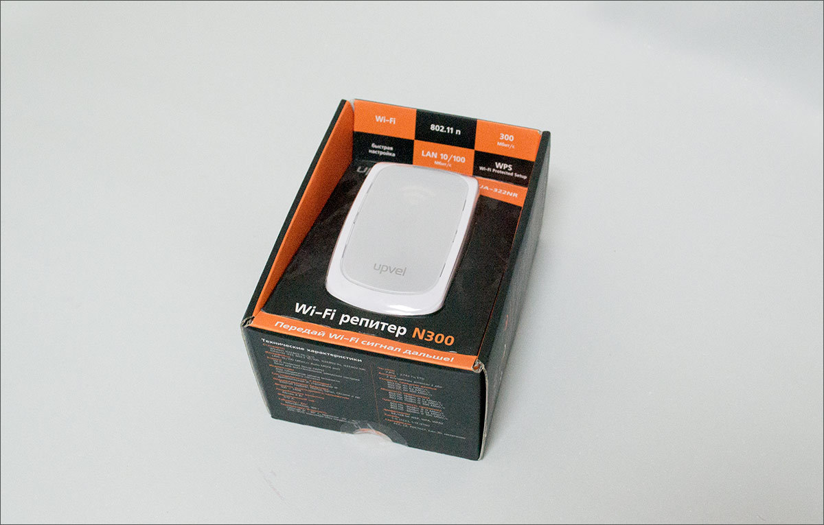 Wi-Fi повторитель: плюсы и минусы - 2