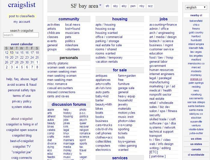 Почему ужасный веб-дизайн дает больше конверсий? - 3