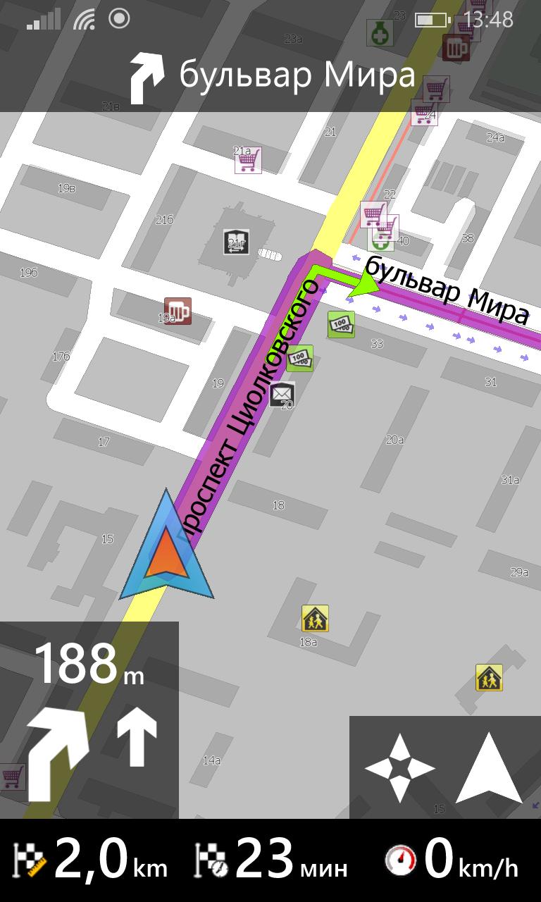 MapFactor GPS Navigation — новое приложение для навигации по картам Openstreetmap - 3