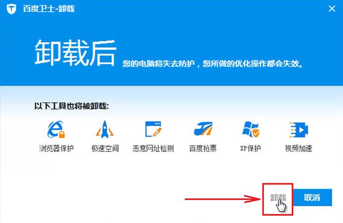 Если на свою беду вы накликали Baidu - 12