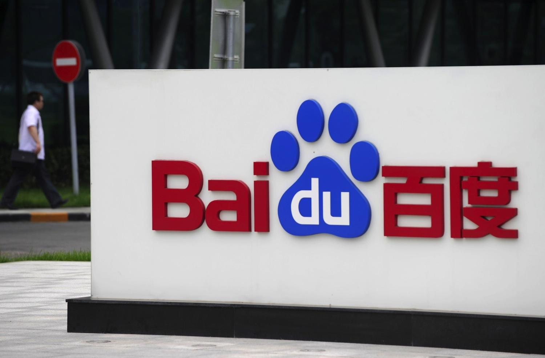 Если на свою беду вы накликали Baidu - 1