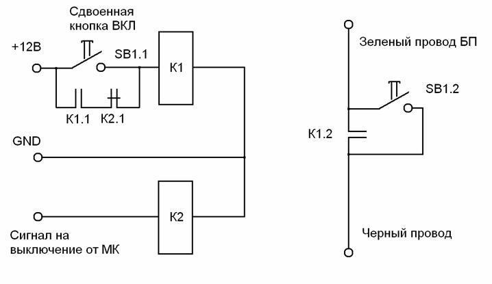 Концепт: самогонный аппарат — полный автомат - 14
