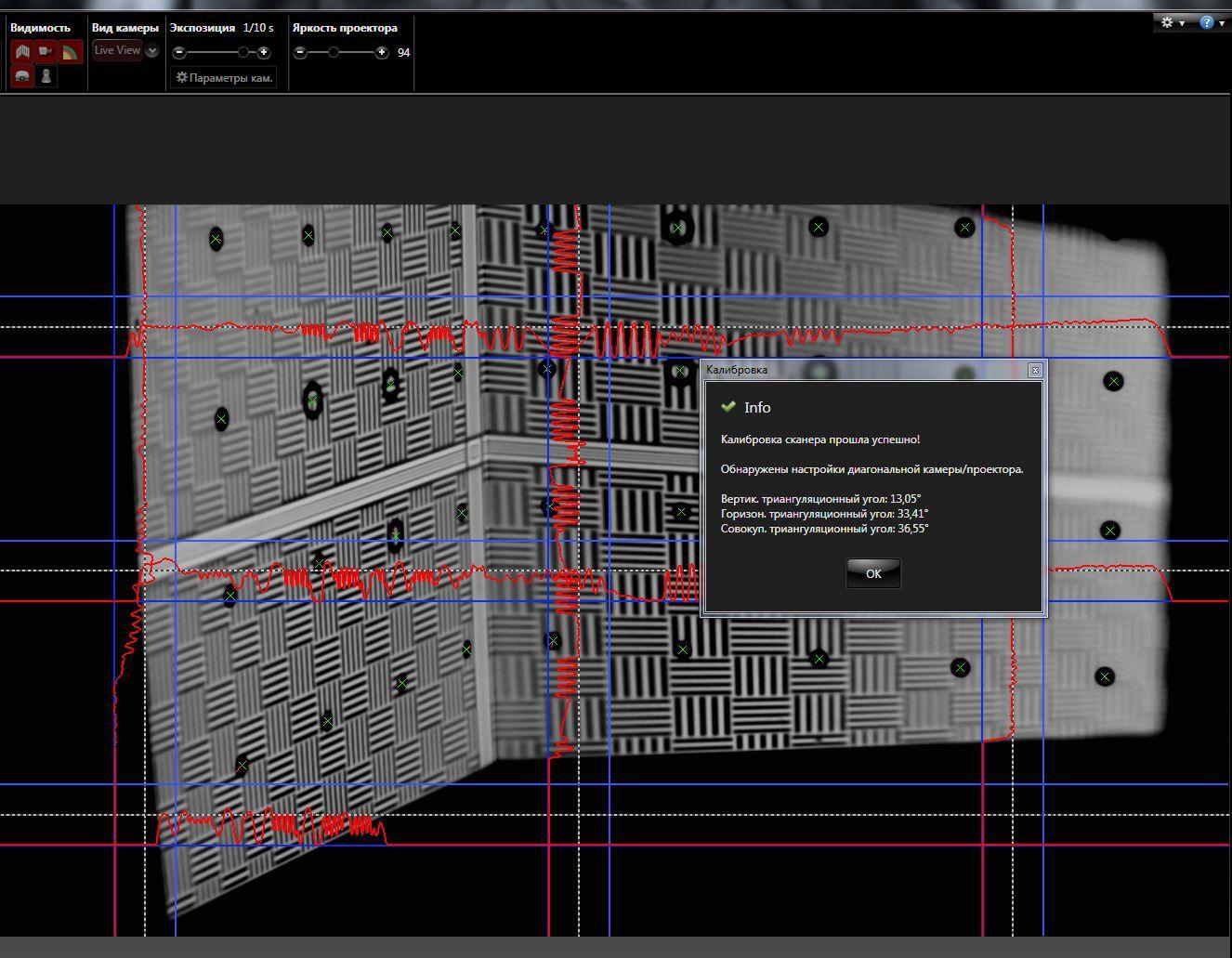 Почти DIY 3d сканер для дома - 23