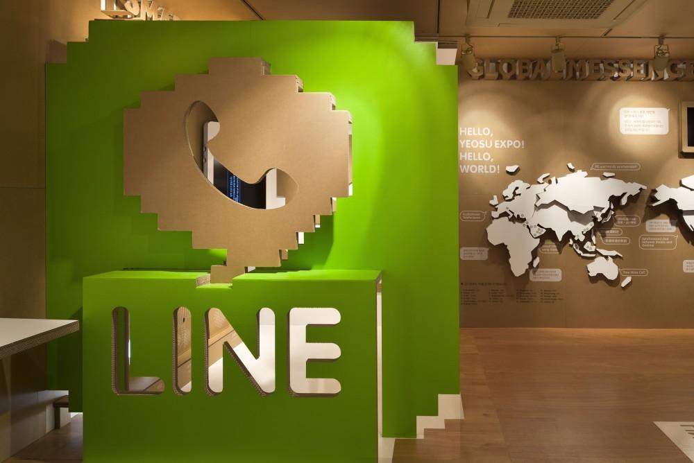 Мессенджер LINE — три вопроса к CEO Takeshi Idezawa - 1