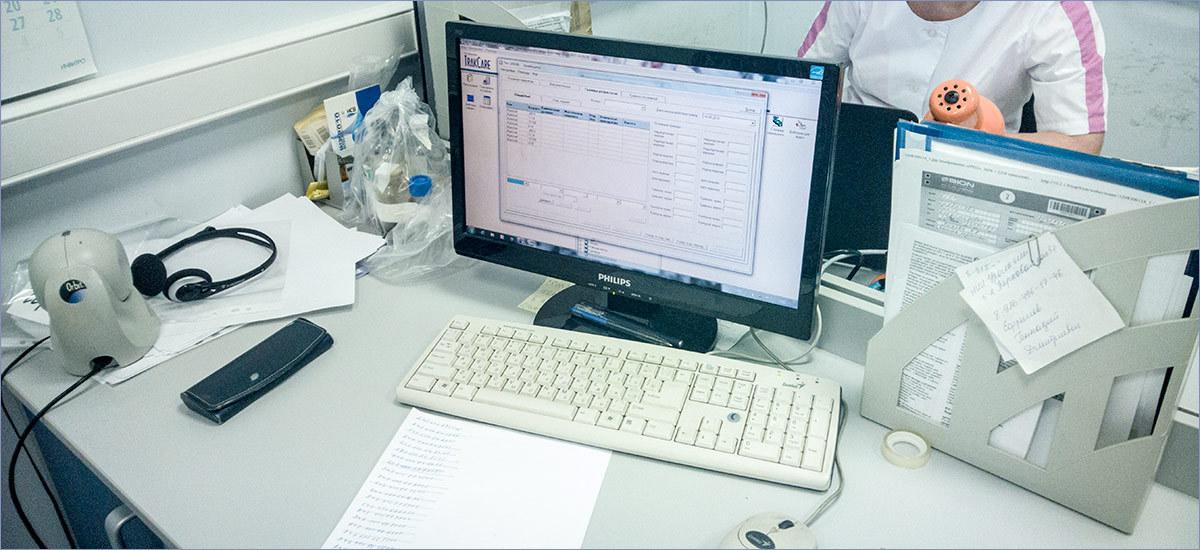 IT-системы в медицине - 10