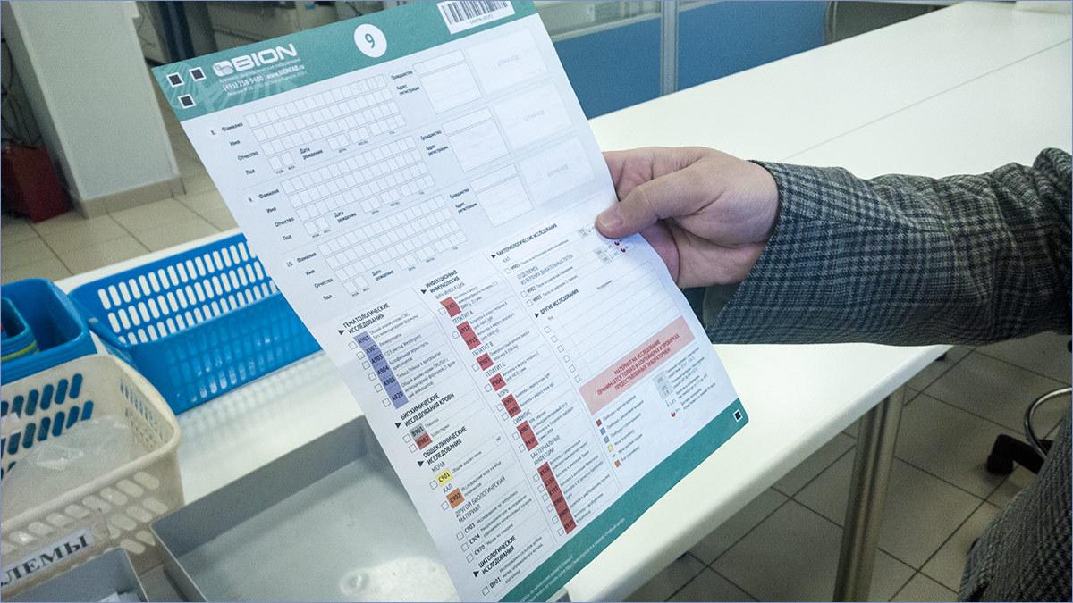 IT-системы в медицине - 11