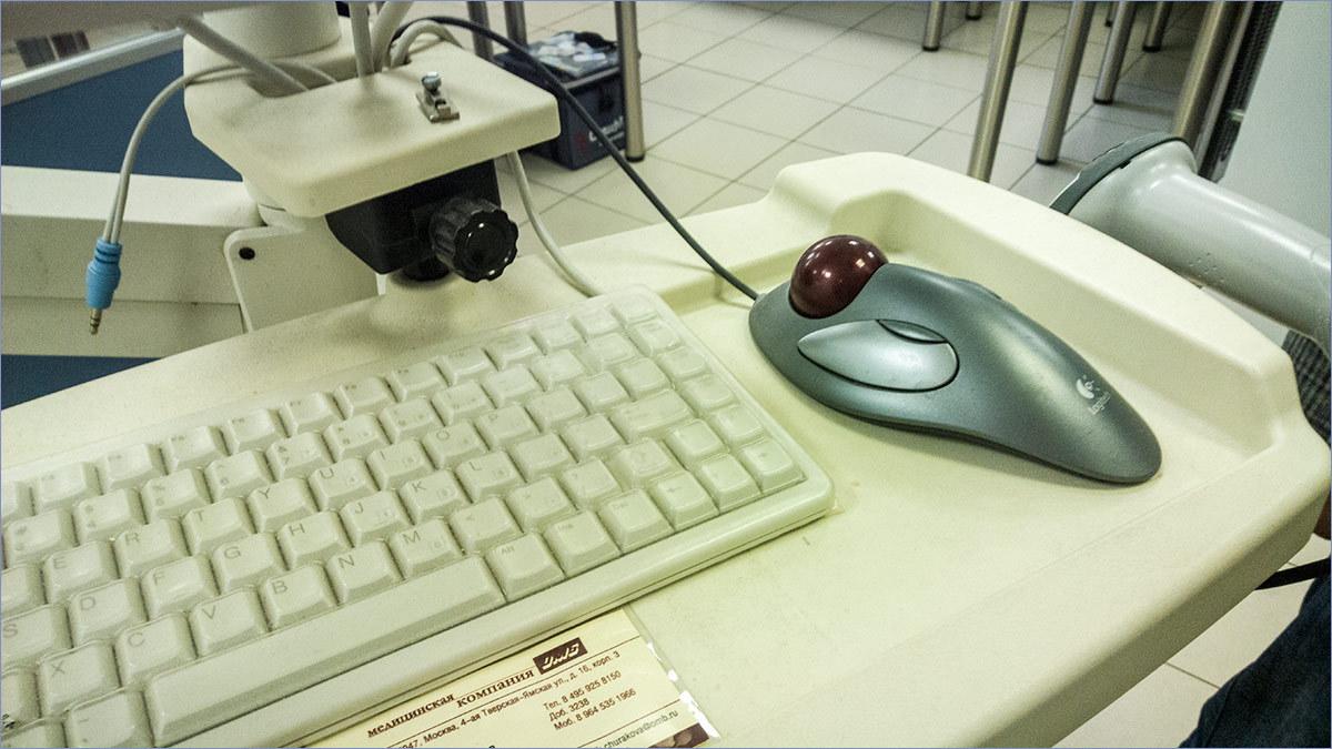 IT-системы в медицине - 12
