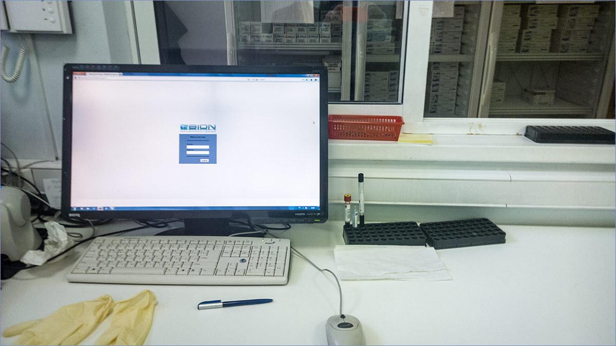 IT-системы в медицине - 2