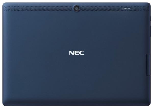 NEC TE510/BAL