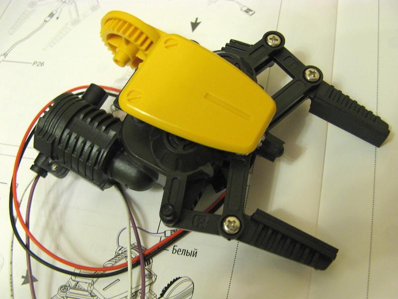 Робот-конструктор «Хватоход» - 32