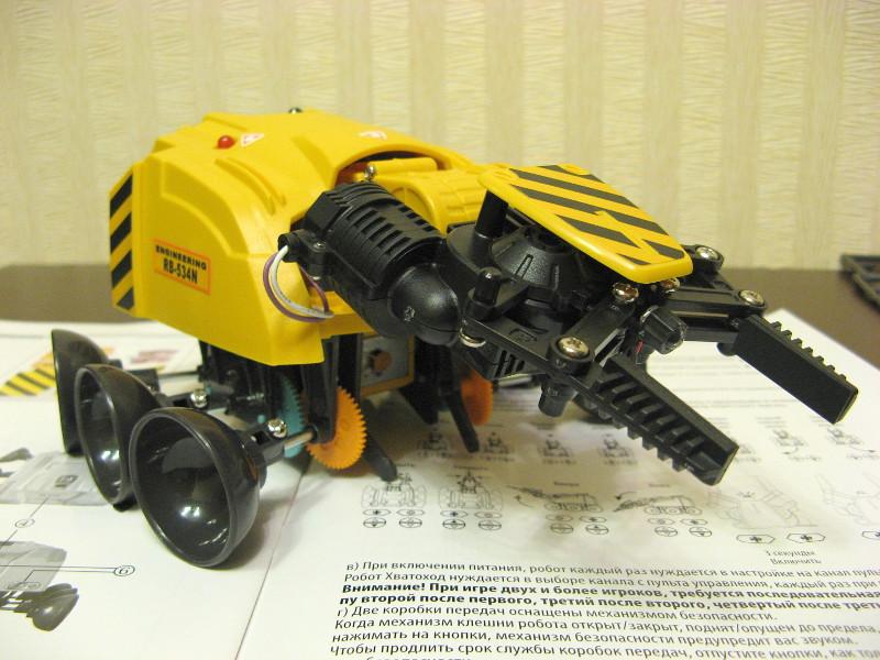 Робот-конструктор «Хватоход» - 38