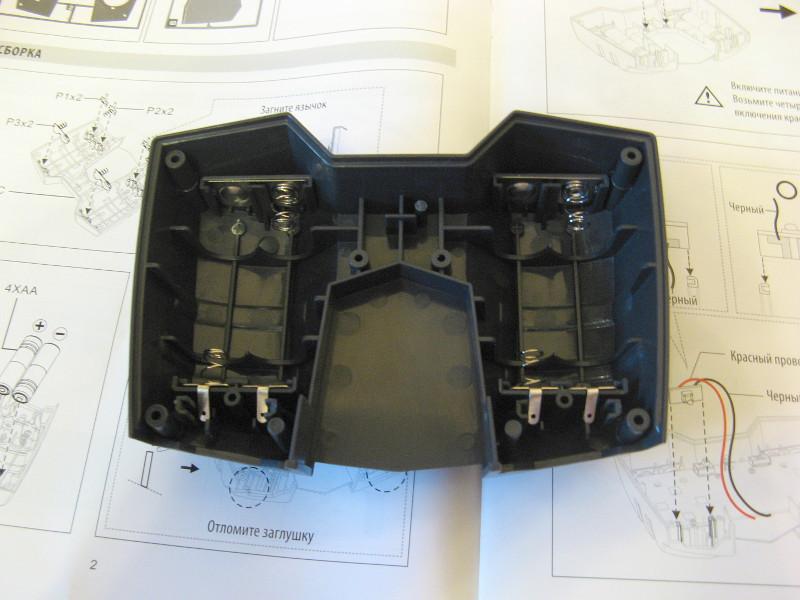 Робот-конструктор «Хватоход» - 39