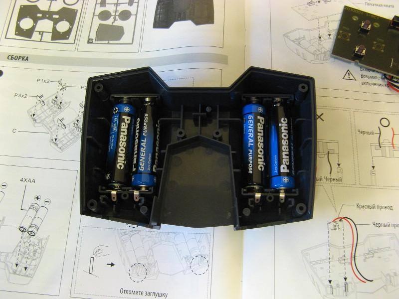 Робот-конструктор «Хватоход» - 40