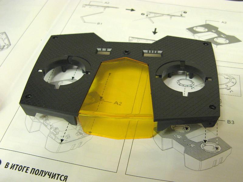 Робот-конструктор «Хватоход» - 44