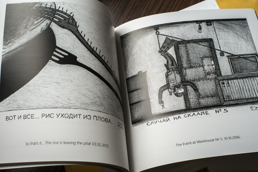 Но зачем? Интервью с автором рисунка про троллейбус из буханки хлеба - 5