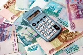 Автоматизируем казначейство - 2