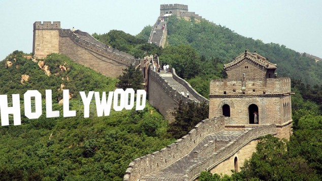 Hollywood China, Голливуд Китай, кино