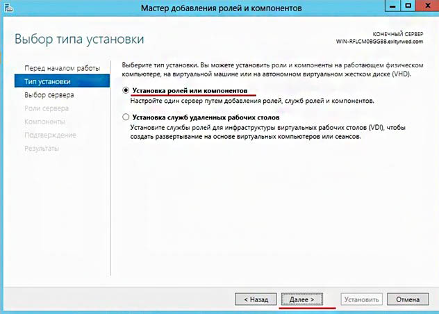 WDS (Windows Deployment Services). Быстрое развертывание клиентских машин с сервера. Создание образа развертывания WIM - 2