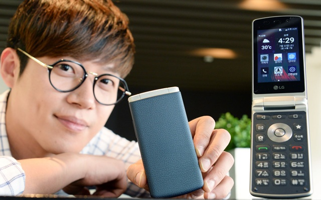 Смартфон-раскладушка LG Gentle
