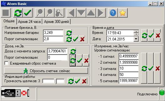 Брелок Гейгера — разведчик радиации - 8