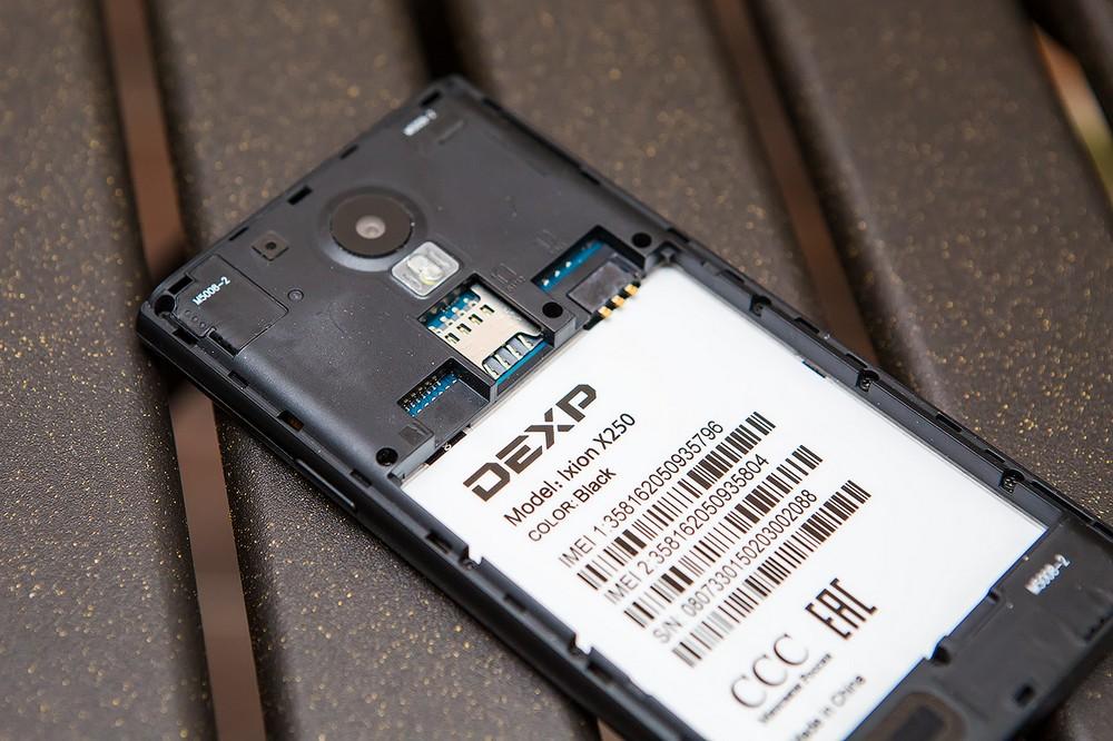 Единственный бюджетный флагман с приличной батарейкой и музыкой Hi-Fi: обзор смартфона DEXP Ixion X250 OctaVa - 11