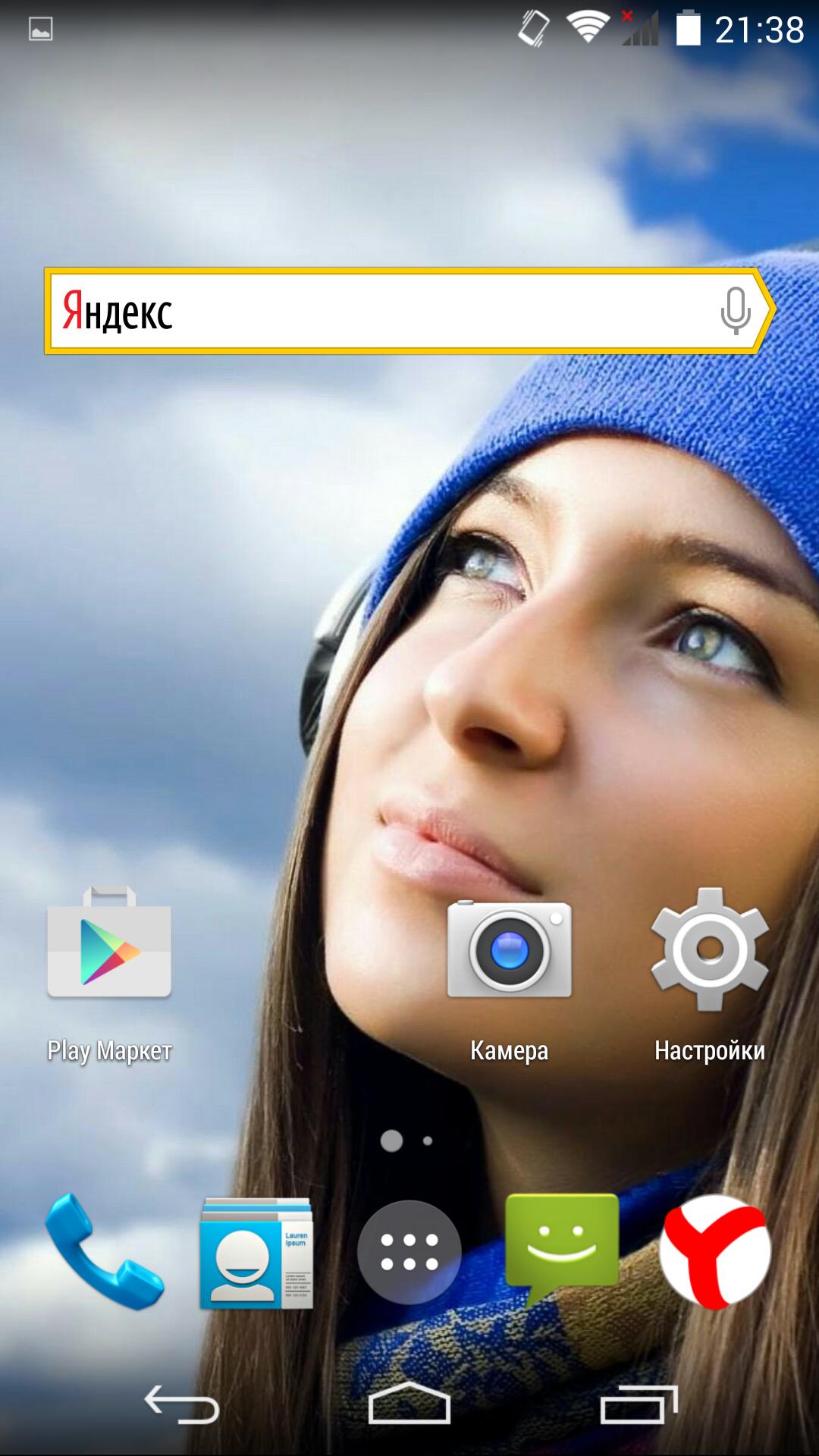 Единственный бюджетный флагман с приличной батарейкой и музыкой Hi-Fi: обзор смартфона DEXP Ixion X250 OctaVa - 29