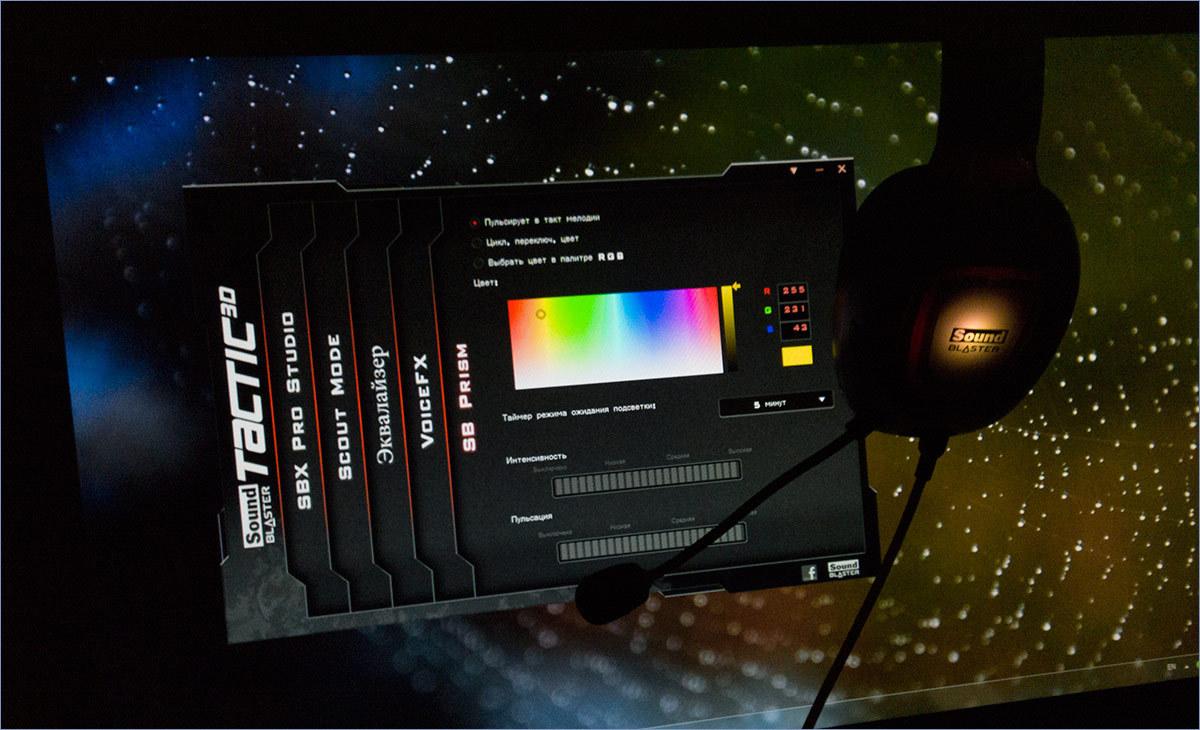 Личный опыт: Creative SoundBlaster Tactic 3D Rage v2 - 7
