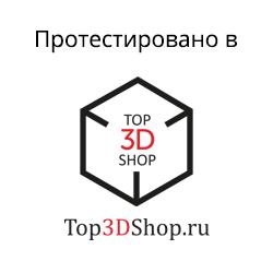 Обзор домашнего бюджетного 3D-принтера UP! mini - 14