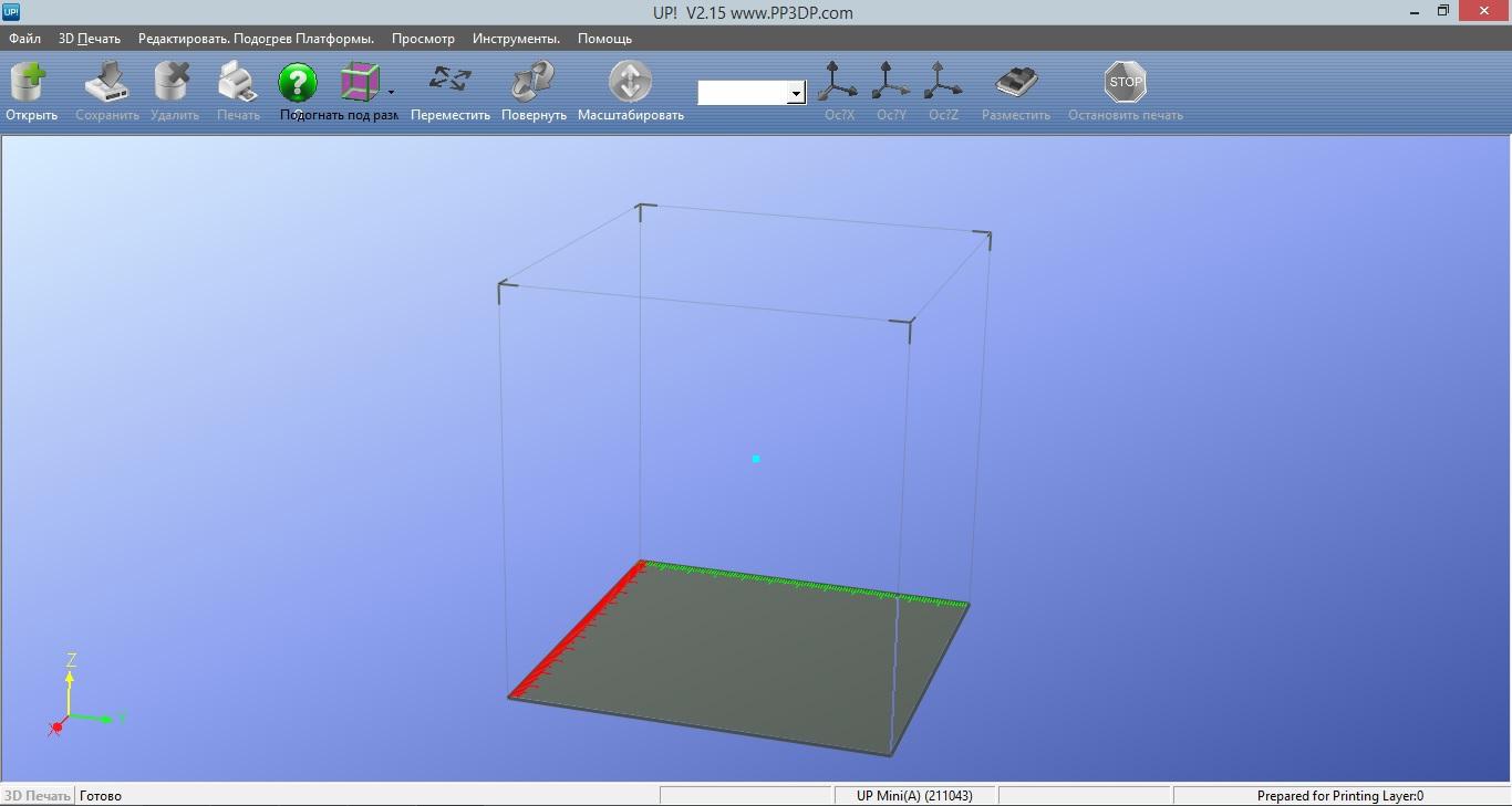 Обзор домашнего бюджетного 3D-принтера UP! mini - 6