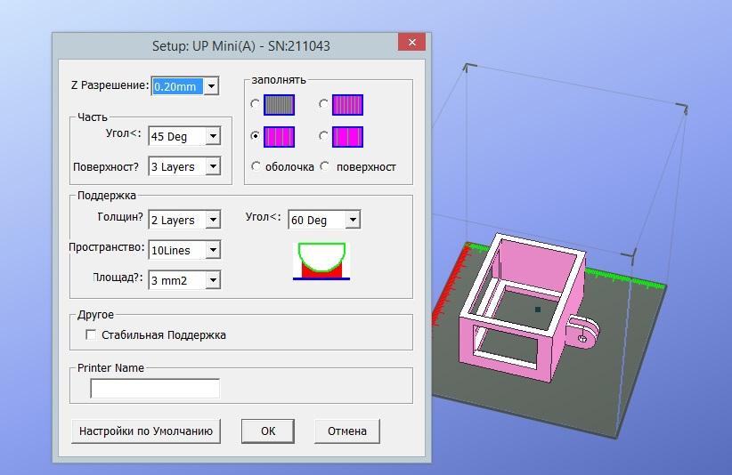 Обзор домашнего бюджетного 3D-принтера UP! mini - 7