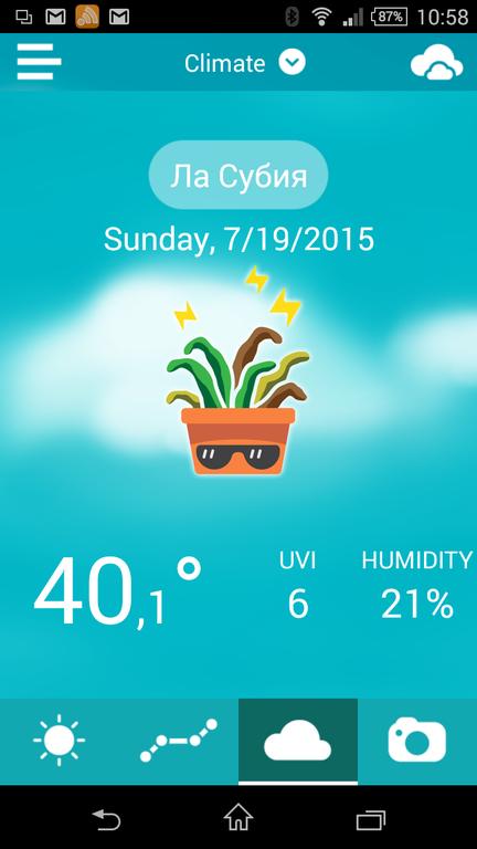 Rooti Climate: маленькая, но очень практичная метеостанция - 12