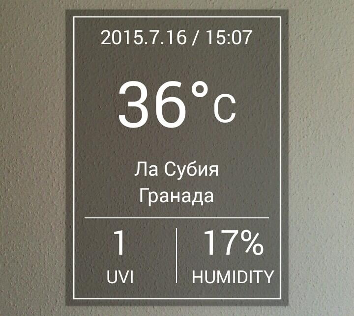 Rooti Climate: маленькая, но очень практичная метеостанция - 4