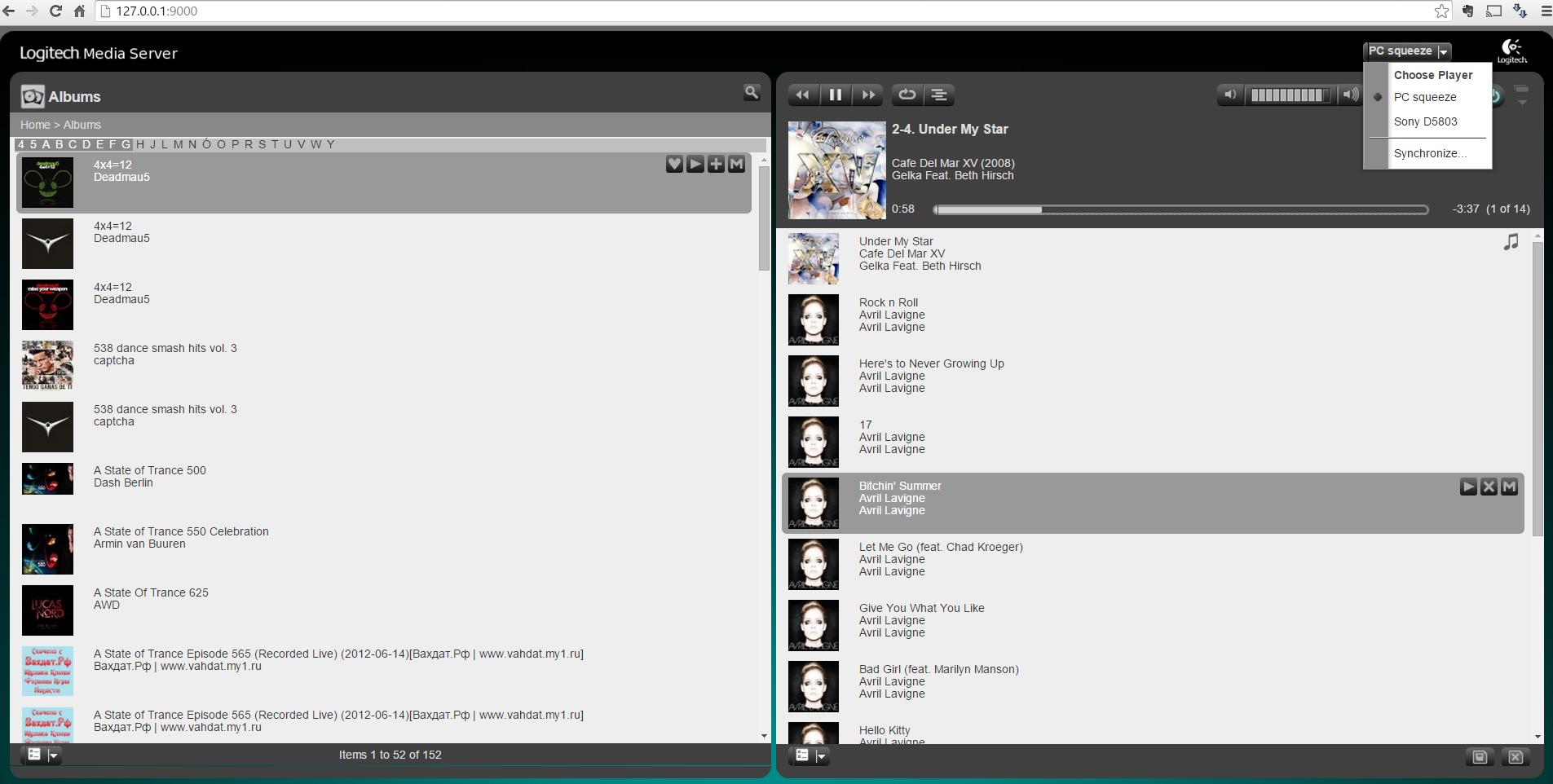 Аудио мультирум своими руками. Многокомнатная музыкальная система на основе бесплатного Logitech Media Server - 7