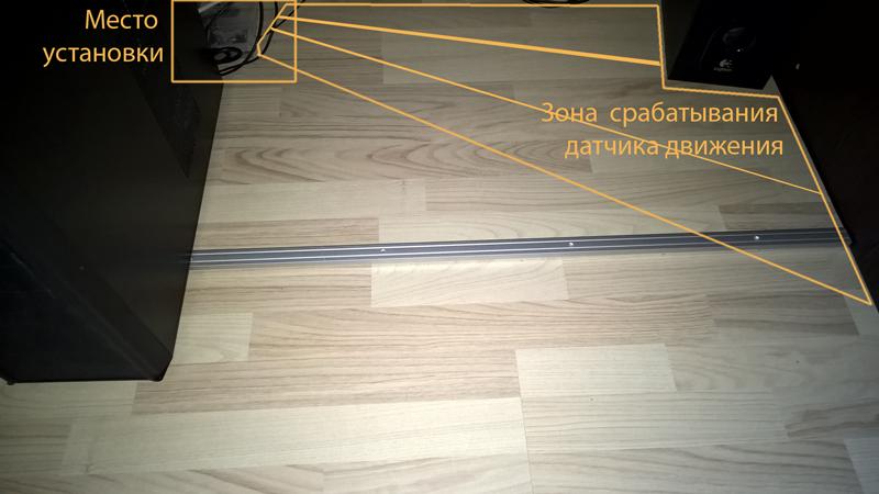«Почти умный» тёплый пол на Arduino - 14