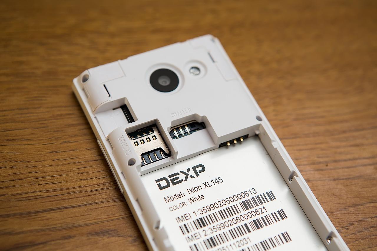 [Женский взгляд] Смартфон DEXP Ixion XL145 Snatch с батарейкой на 4000 мАч - 18