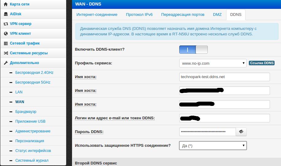 Компактный сервер для Django приложений - 12