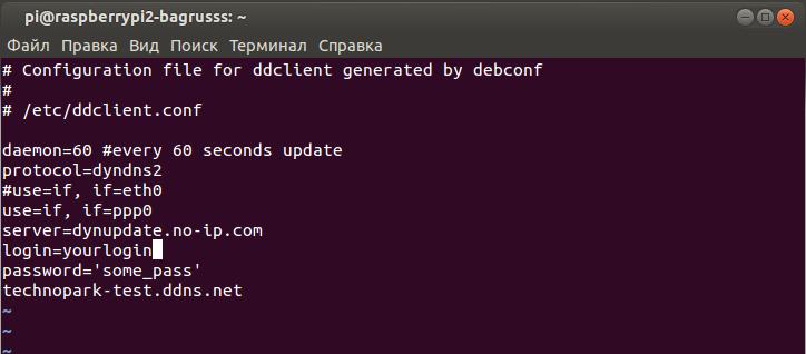 Компактный сервер для Django приложений - 16