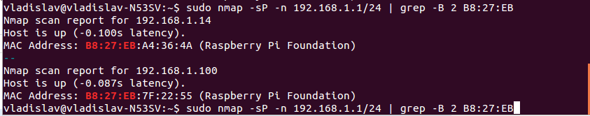 Компактный сервер для Django приложений - 4