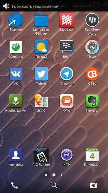 BlackBerry в России. Имеет ли смысл? - 4