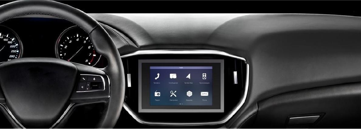 Новое универсальное 2DIN головное устройство на базе Android для автомобиля. Построй свою мечту - 1