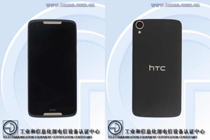 Смартфон HTC D828w наделят экраном Full HD