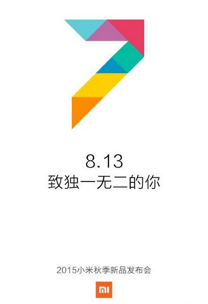 Оболочка Xiaomi MIUI 7 увидит свет 13 августа