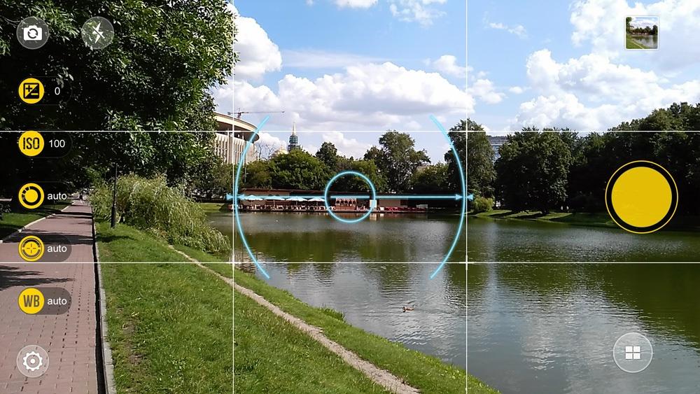 Vibe Shot: первый камерофон Lenovo в действии - 16