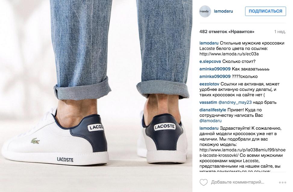 Как HashSales помогает увеличивать продажи через Instagram - 1