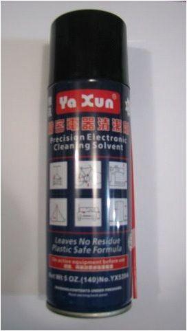 Спрэй-очиститель YA XUN 538A DRY