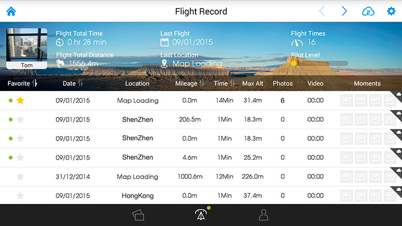 4K-аэрофотосъёмка в массы – обзор DJI Phantom 3 - 31