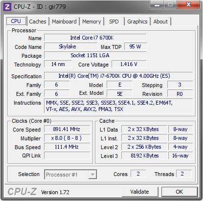 Рекорд разгона ОЗУ DDR4 в 4605 МГц был поставлен с платой MSI Z170A XPower Gaming Titanium Edition - 2